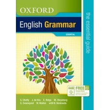 OXF ENG GRAMMAR: THE ESSENTIAL GUIDE LB