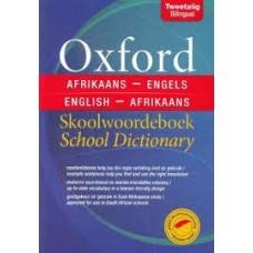 OXFORD AFRIKAANS-ENGLISH/ ENGLISH-AFRIKAANS SKOOLWOORDEBOEK (NEW 2ND PAPERBACK EDITION)