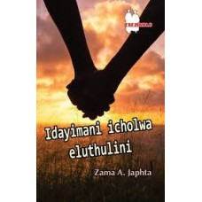 IDAYIMANI ICHOLWA ELUTHULINI (SCHOOL ED)